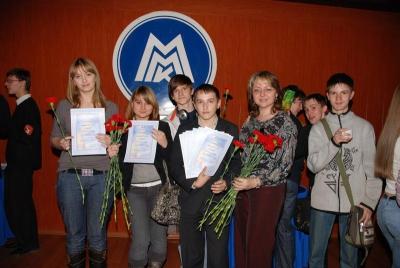 Победителям вручены памятные призы и сертификаты
