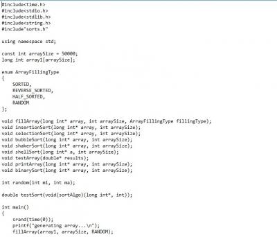 Программа сортировки