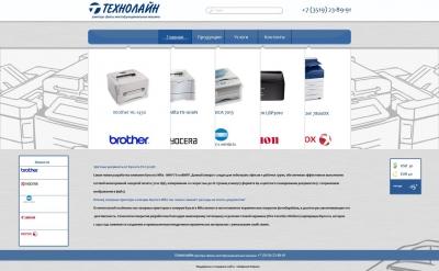 Дизайн страницы Web-сайта | Технолайн