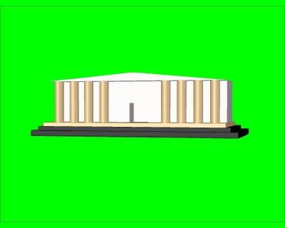 Здание Архаического периода