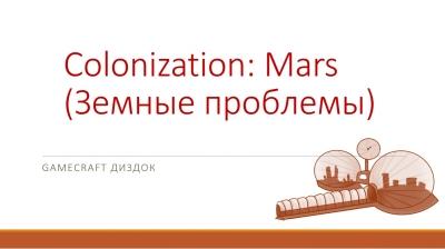 Colonization: Mars