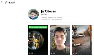 Блог ТикТокера JirObass