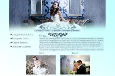 Дизайн страницы Web-сайта | Богиня