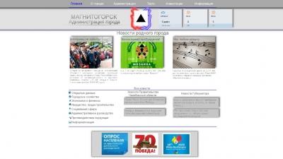 Дизайн страницы Web-сайта | Сайт Администрации города