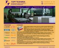 Дизайн страницы Web-сайта   Торгтехника