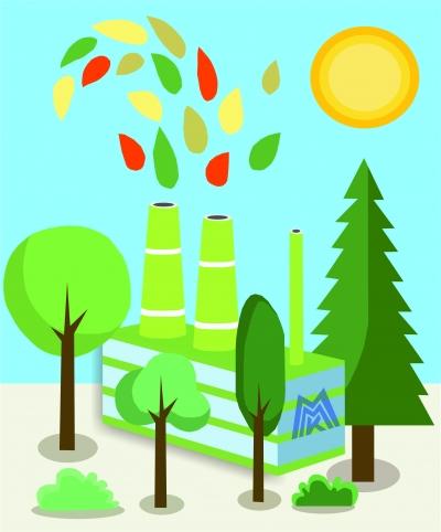 Экологический завод