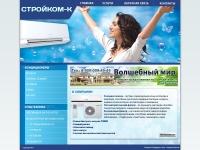 Дизайн страницы Web-сайта | Стройком