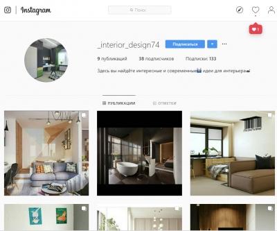 _interior_design74