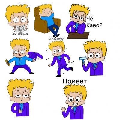 Стасик