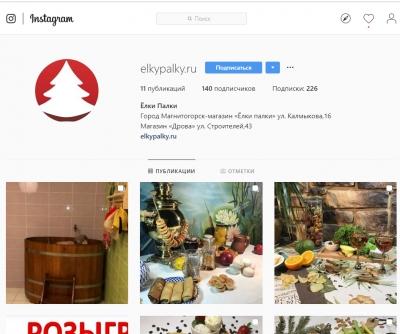 elkypalky.ru - Фотографии для души
