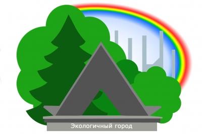 Знак экологичности города Магнитогорска