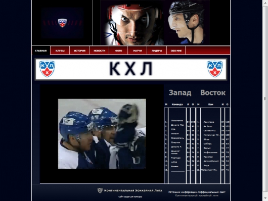 khl1.leehoan.com Хоккей