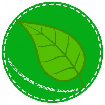 Чистая природа - крепкое здоровье