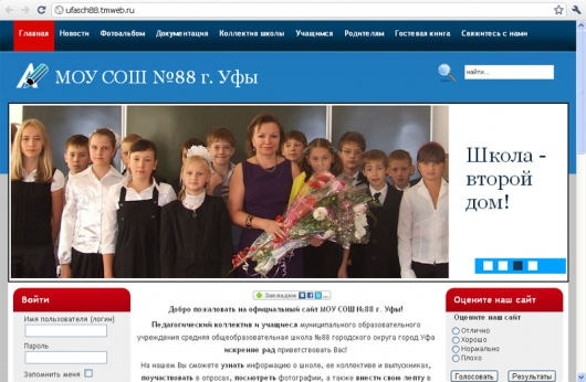 ufasch88.tmweb.ru