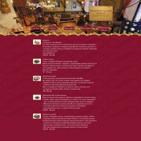 Дизайн страницы Web-сайта   Ресторан «Учкудук»
