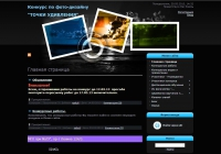 site-konkursov.ucoz.ru