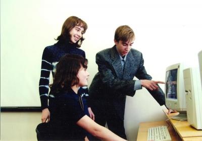 Итоги первого городского конкурса по информатике