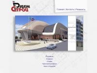 Дизайн страницы Web-сайта | Рубеж Строй
