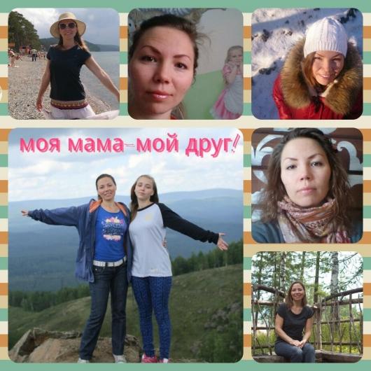 Моя семья   Моя мама — мой друг!