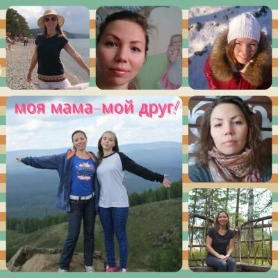 Моя семья | Моя мама — мой друг!