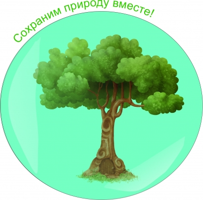 Шар земли