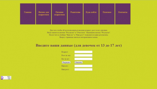 maglicey.ru/project/main.htm